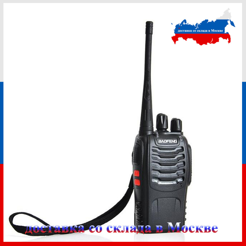 Shipping from moscow 5W UHF 400 470MHZ Baofeng BF 888S walkie talkie Handheld Portable radio