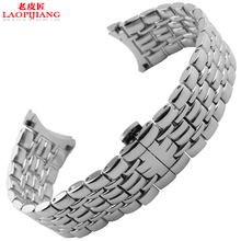 Liaopijiang hombres correa de acero inoxidable adaptador L4 cadena de acero inoxidable magnífico cadena de reloj de metal hebilla de mariposa de 20 mm