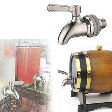 1PC Beverage Dispenser Water Mixer Tap Faucet Stainless Steel Juice Wine Beer Barrel Beverage Dispenser Bar Accessories Hot Sale цена 2017
