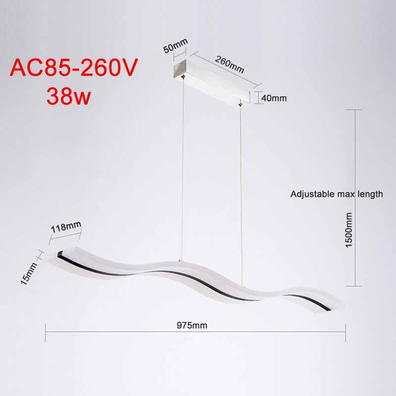 Креативная Современная светодио дный волна светодиодная Подвесная лампа S 38 Вт Регулируемая Подвесная лампа столовая Ресторан гостиная люстра 110 V 220 V