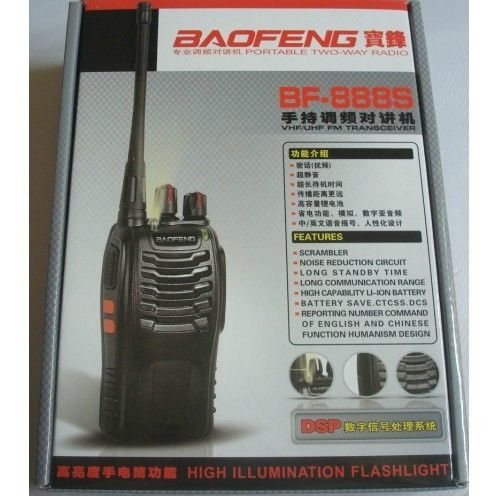 BaoFeng Digital BF-888S Two-Way Radios FM Transceiver Flashlight Walkie Talkies+earpiece+ RU Stock