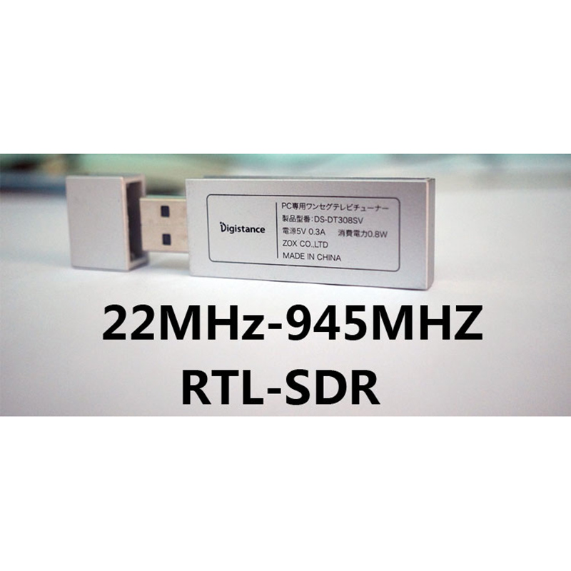 Image 3 - with Antenna 22MHz 945MHz RTL SDR Receiver Software Radio R2832U+FC0012 Aviation Broadband  For FM Audio-in Replacement Parts & Accessories from Consumer Electronics