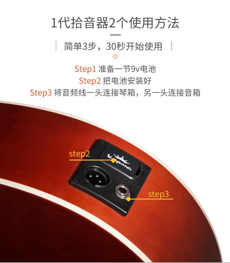 1018--527732004877_detail_12