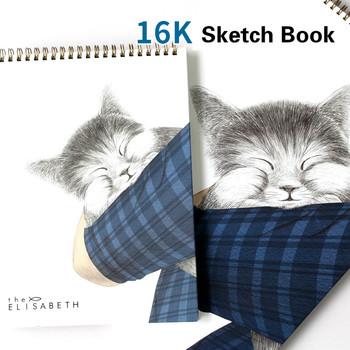 Deli 16 K 8 K szkic papieru do malowania sztuki rysunek szkic Kawaii szkic artysty Student szkicownik 40 arkuszy malowanie dostaw tanie i dobre opinie 73364 Papier do malowania Sketch Book 16K 8K 40 sheets