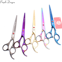 1set straight tip scissors include 10 12 5 14 16 18 20cm surgical scissors stainless steel operating scissors eye scissors 7 Stainless Dog Scissors Straight Scissors Puppy Grooming Scissors Professional Pet Scissors Animal Supplies Dropshipping Z4007