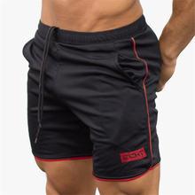 Летние шорты для бега мужские спортивные и фитнеса быстросохнущие