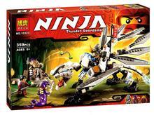 BELA 10323 Phantom Ninja Titanium Dragon Ninjagoe Toys Minifigures Building Blocks Kids Bricks Toys Compatible with Legoe