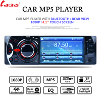 P5199 Universal 1 Din Car MP5 Player Car Video Player Touch Screen Auto Audio Stereo Multimedia