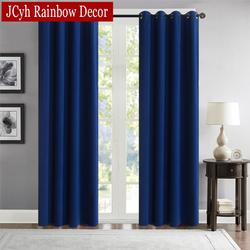 Modern Solid Blackout Curtains For Living Room Bedroom Velvet Blackout Curtains For Window Treatment Drapes Finished Blinds 90%