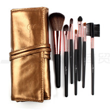 7Pcs New brand Professional High Quality Make up Brushes Set Kit in Sleek Golden Leather Bag