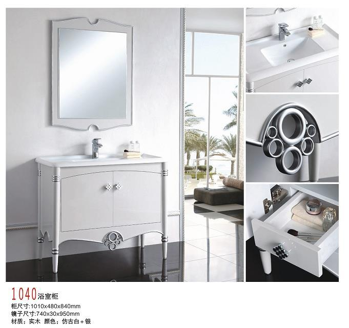 High Quality Bathroom Vanity: Best Sale High Quality Modern Design Bathroom Vanity 0283