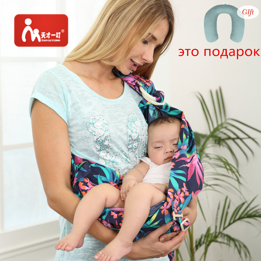 Hot Sell Cotton Baby Slings and Wraps Carrier for Newborns and Breastfeeding Nursing Cover For Baby Sleepping hungering for america – italian irish