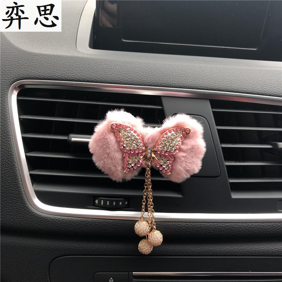 Automobiles & Motorcycles Air Freshener Efficient Exquisite Car Air Freshener Lovely Little Spider Automotive Styling Jewelry Plastic Colored Spider Ladies Car Perfume Clip