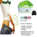 Electric Abdominal Slimming. Vibrating Fitness Slimming Massager Belt. Exerciser Belly Muscle Stimulator