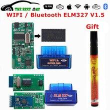 Супер Мини ELM327 V1.5 Bluetooth/Wifi ELM327 OBD2 автомобильный диагностический инструмент ELM 327 Wi-Fi OBD 2 сканер для Android/IOS/PC считыватель кодов