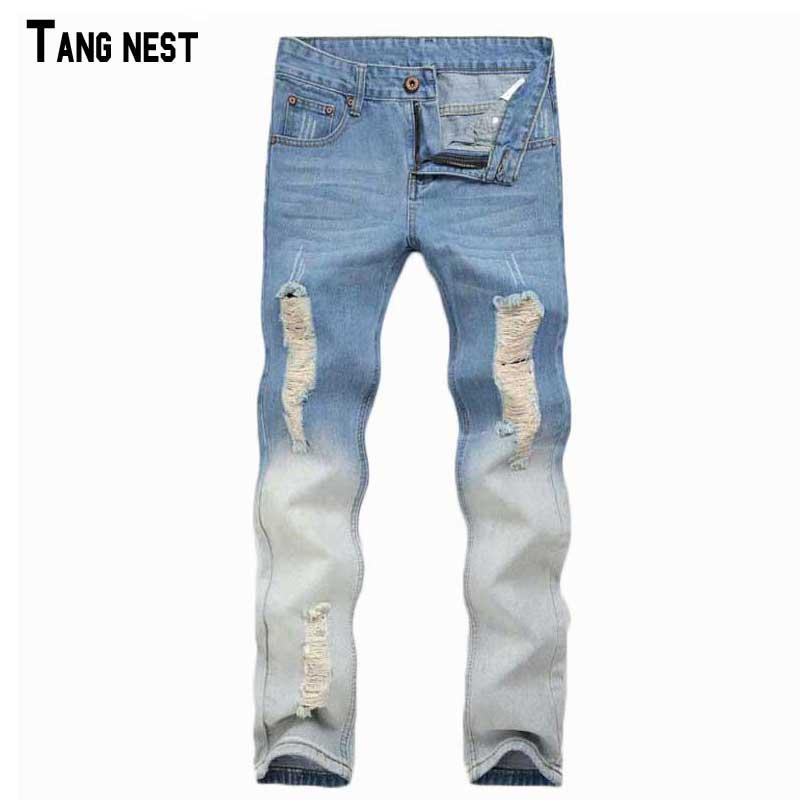 Popular Pale Blue Skinny Jeans-Buy Cheap Pale Blue Skinny Jeans ...
