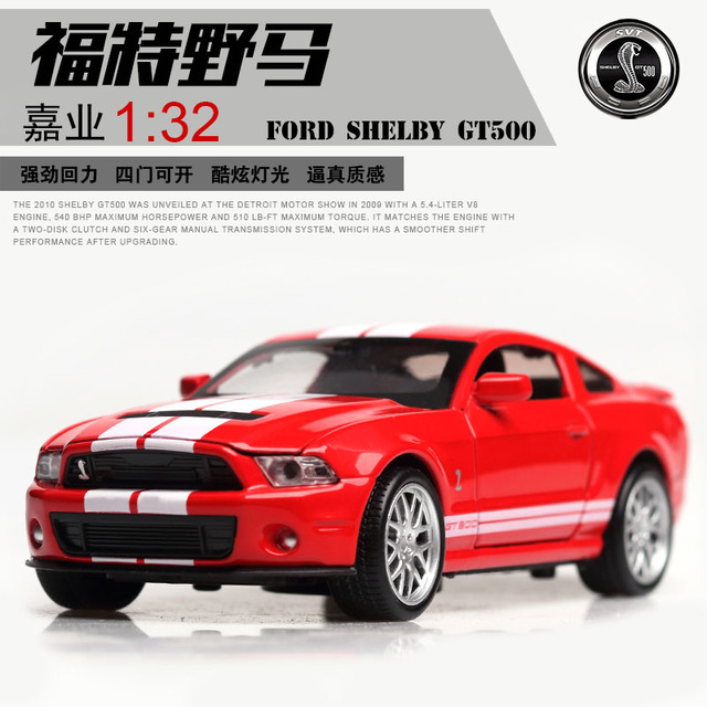 1:32 Toy Car Ford Shelby GT500 car Metal Toy Alloy Car Diecasts & Toy Vehicles Car light  and sound  Model Toy For Children