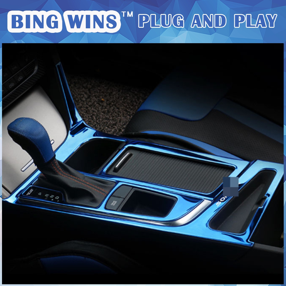 Car styling gear panel cover trim For 2015 2016 hyundai Sonata LF 9th stick gear shift level platform sticker accessories trim car gear panel glove box panel glass frame panel stainless steel trim for toyota 2014 2015 corolla not for european model