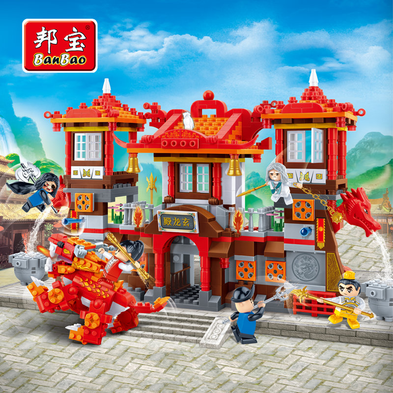 BanBao Kung Fu Educational Building Blocks Toy For Children Gifts Chinese Style Super Hero Weapon Stickers Compatible Legoe banbao kung fu educational building blocks toys for children kids gifts super hero sky of evil temple chinese style