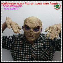 Scary Latex Face Mask Alien UFO Extra Terrestrial Party ET Horror Rubber Latex Full Mask Halloween Party Ghost Mask with Gloves