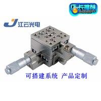 Y200DM13H translation shift lifting table translation sliding table displacement lifting optical instrument