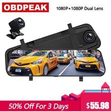 Автомобильный видеорегистратор 10 дюймов сенсорный поток медиа зеркало заднего вида 1080 P двойной объектив ночного видения видеорегистратор видео регистратор Авто Регистратор