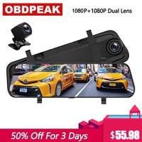 Car DVR 10 Inch Touch Stream Media RearView Mirror 1080P Dual Lens Night Vision Dash Cam Camera Video Recorder Auto Registrar