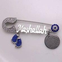 Musulmano turco dellocchio diabolico Mashallah In acciaio inox spilla musulmano AYATUL KURSI del bambino pin