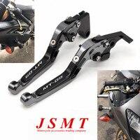 Motorcycle aluminum front brake clutch pull lever handle horn suitable for yamaha MT09 mt 09 trazador sr2014 2018 2015 2016