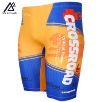 2017 Swimsuit Jammers Beach Men Shorts Low Waist Swimwears Nsa Sharkskin Compression Tights Surf Close fitting Swimming Trunks
