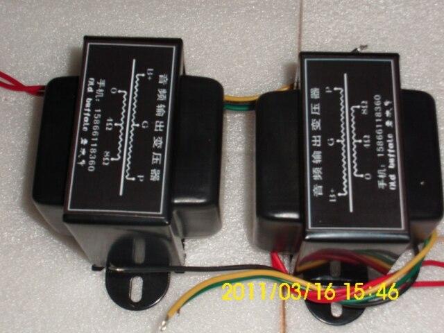 HIFI EXQUIS 10 Вт несимметричный ламповый усилитель's Выход Трансформеры из 2 предметов для 6L6 EL34 807 Прочие ожерелья и подвески