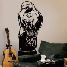 Free shiping diy Michael Jordan Basketball Shoot Art Wall Sticker Vinyl Decal home decoration removable wall stickers