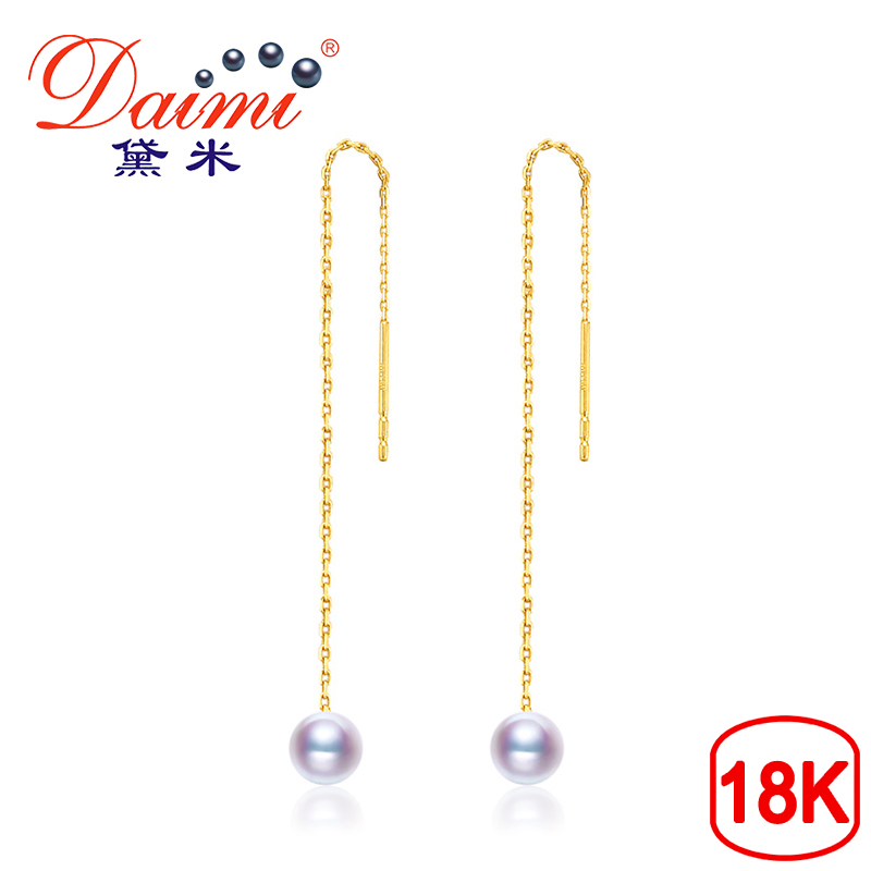 DAIMI Akoya Pearl Drop Earrings 4 5 5mm round pearl Top Quality G18K 6 5cm chain