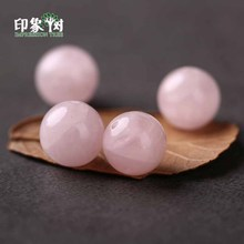 Natural Gem Madagascar Pink Quartz Round Stone Bead 5/8/10/12/14mm Loose Beads For Necklace Bracelet DIY Jewelry Makings 2967
