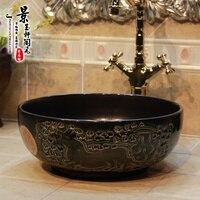Dia.35cm Small size jingdezhen hand carved porcelain bathroom sinks vessel