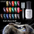 HNM 8ml Magnet Cat's Eye Gel Nail Polish Chameleon UV Nail Gel Polish Gel Lak Gel Varnishes Vernis Semi Permanent Gelpolish