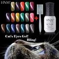 HNM 8ml Magnet Cat's Eye Gel Nail Polish Chameleon UV Nail Gel Polish Gel Lak Gel Varnishes Vernis Semi Permanent Gelpolish
