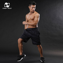 Summer leisure sports running shorts fitness training shorts elastic band pockets quick-drying breathable moisture wicking