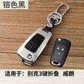 Кожа Дистанционного Управления Автомобилем Брелок ключа обложка сумка Для Chevrolet Cruze OPEL VAUXHALL МОККА BUICK БИС Держатель Аксессуары