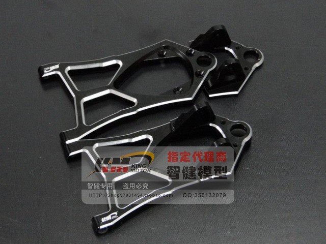baja front lower arm for 1/5 hpi baja 5b parts rovan km rc cars  j023-1-2 rear lower arm for 1 5 hpi baja 5b 5t 5sc