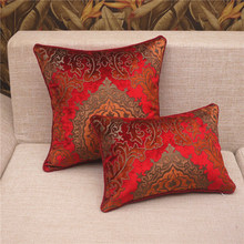 Red Jacquard Cushion Covers…