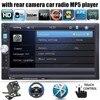 Car Radio USB TF FM Bluetooth Stereo Aux DVR Input Touch Screen DVR Rear Camera Input