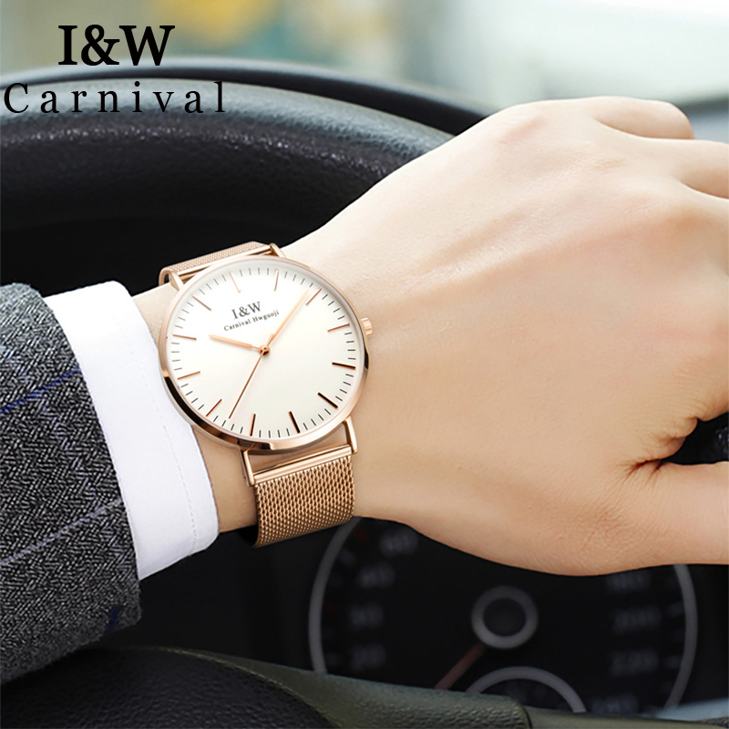 I&W Gold Watch Men Carnival Mens Watches Top Brand Luxury Quartz Wristwatch Stainless Steel Ultra Thin Clock relogio masculino top brand otex men watch stainless steel band analog display quartz wristwatch ultra thin dial men s watches relogio masculino