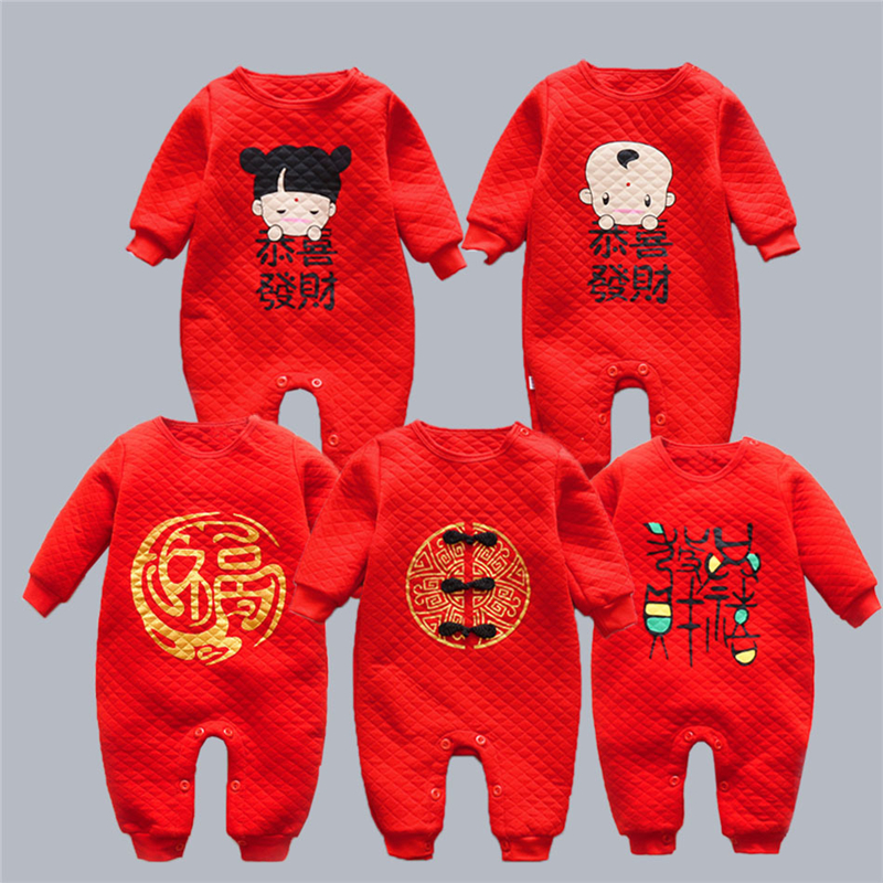 Spring Festival Baby Rompers Cotton Baby Girl Clothes Autumn Baby Boy Clothing Newborn Baby Clothes Roupas Bebe Infant Jumpsuits