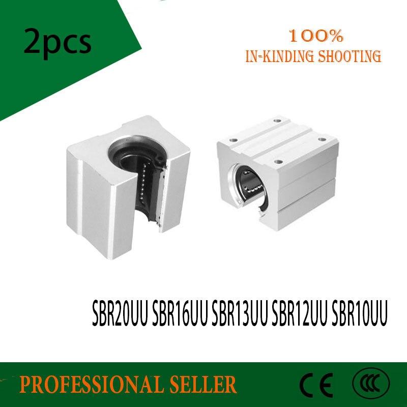 2 шт. SBR10UU SBR12UU SBR13UU SBR16UU SBR20UU SBR25UU SBR30UU Линейный шарикоподшипник блок открытого типа CNC маршрутизатор SBR линейная направляющая