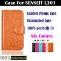 SENSEIT L301 Case, 6 Цветов, Посвященная Многофункциональный Слот для Карты Бумажник Флип Кожаный Smart phone Case Чехол Для SENSEIT L301.