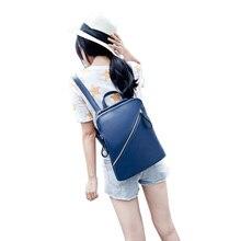 2017, Новая мода рюкзаки Мужчины Путешествия Рюкзак женские школьные сумки для подростков девочек искусственная кожа в консервативном стиле рюкзак