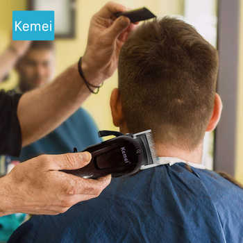 Kemei hair clipper professional electric hair clipper cordless hair cutting machine hair care and styling tools razor 5 - DISCOUNT ITEM  50% OFF All Category