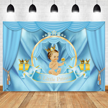 Neoback Royal Boy Baby Shower Photo Backdrop Sky Blue Curtain Dark Skin boy Background Photography