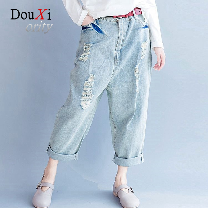 2017 Washed Women Jeans Ripped Hole Loose Crotch Pants Female Denim Trousers Ankle-length Harem Pantalon Femme Ete boyfriend jeans women ankle length washed denim summer vintage hole ripped letter embroidery harem pants female casual streetwea